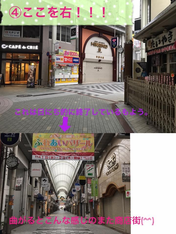 姫路のコワーキングスペースシェアーズ
