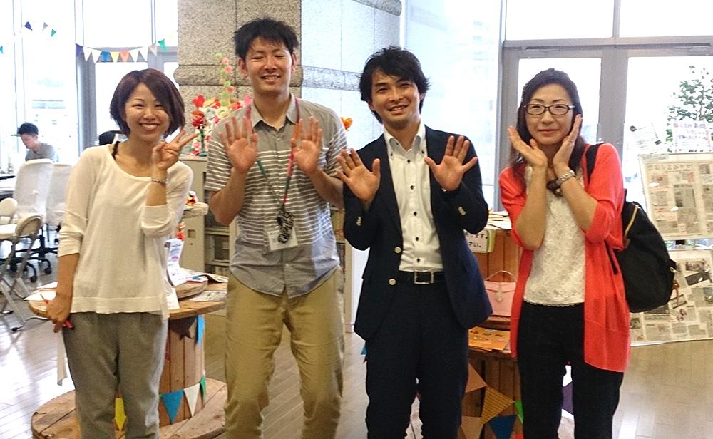 東播磨生活創造センター「かこむ」さんをご訪問しました