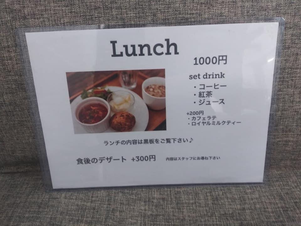 姫路 シェアーズ ランチ